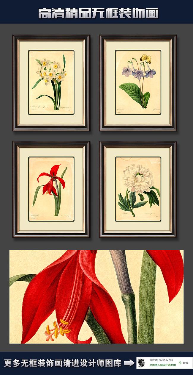 高清欧美手绘花卉花朵画芯