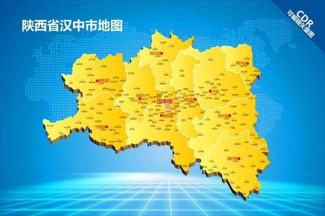汉中地图模板下载(图片编号:12833539)