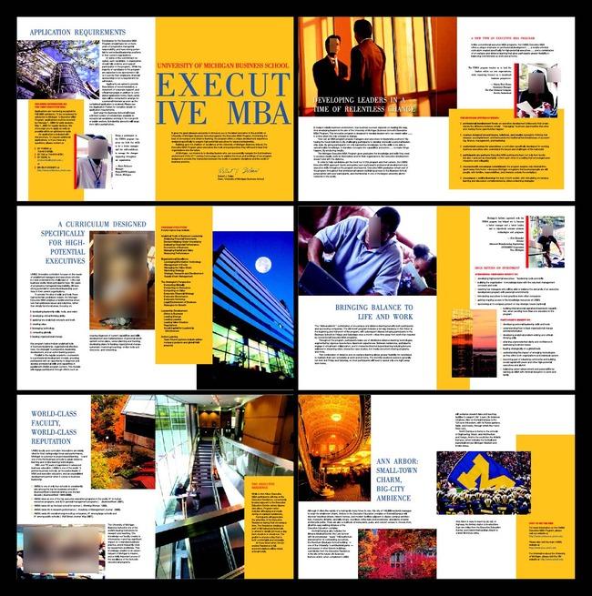 画册版式设计 画册排版 画册内页设计 企业宣传册设计图片
