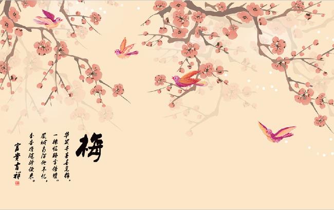 【psd】高清手绘梅花电视背景墙