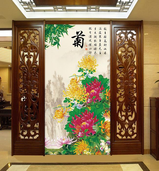 梅兰竹菊菊国画挂画中式玄关