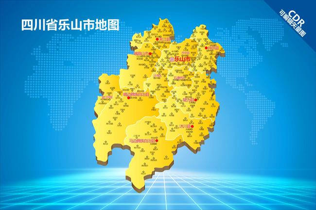 四川省 四川乐山 乐山 乐山市 乐山市地图 乡镇 乡镇地图