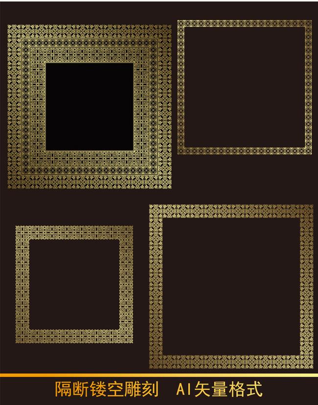 欧式古典花纹正方形边框