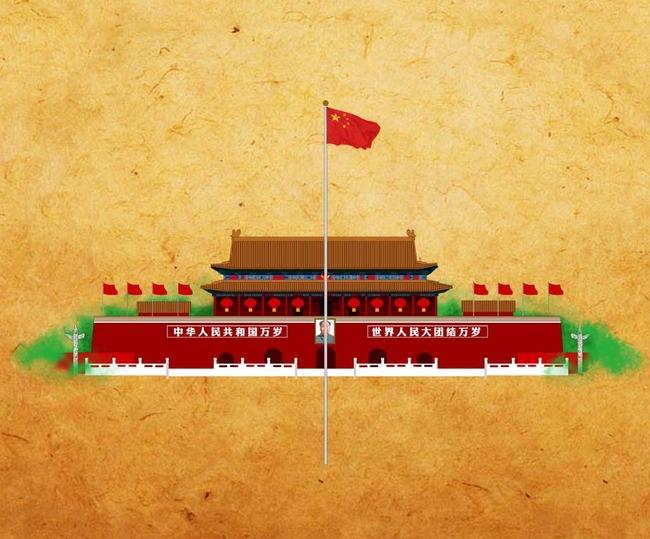 北京天安门手绘模板下载(图片编号:12836372)