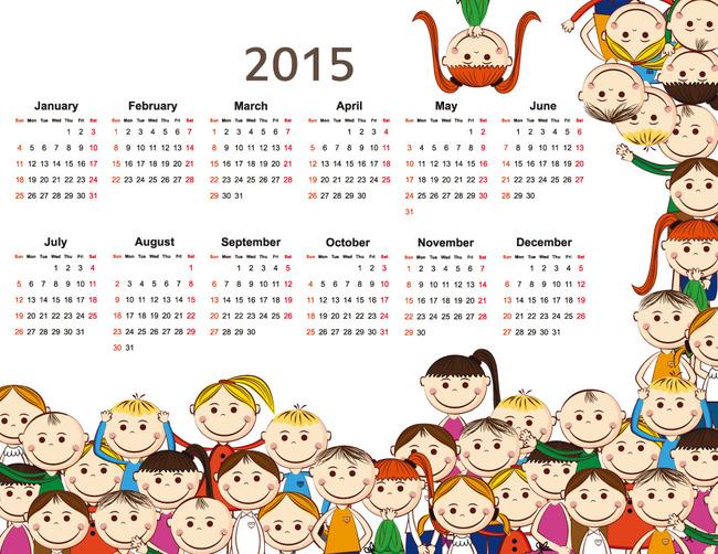 2015年卡通娃娃儿童挂历矢量ai日历图片