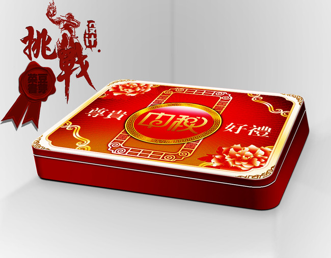 月饼包装盒子设计模板下载(图片编号:12838749)