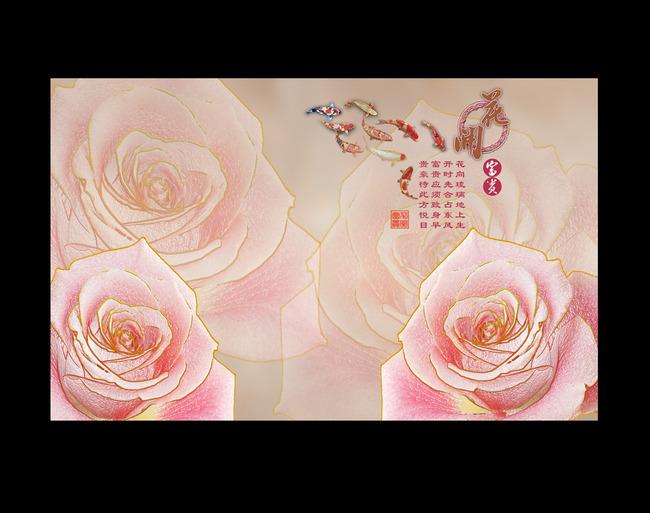 梦幻花朵浪漫玫瑰花浮雕彩雕电视客厅背景墙