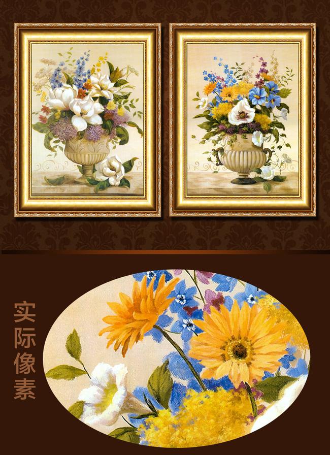 背景墙|装饰画 无框画 植物花卉无框画 > 手绘静物花卉油画无框画  下