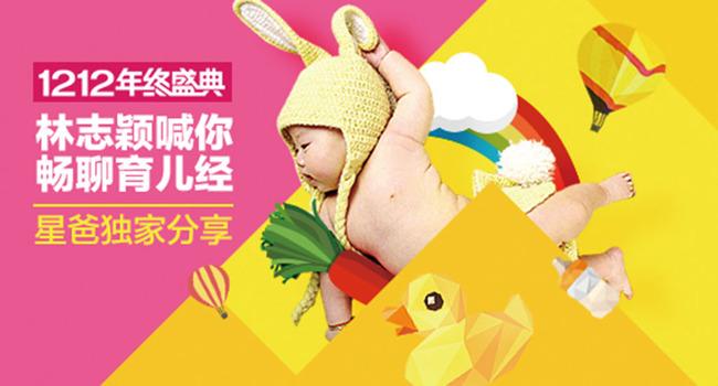 母婴海报_母婴海报源文件__海报设计_广告设计模板_源