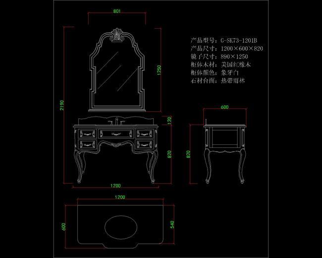 欧式家具cad图最新图片