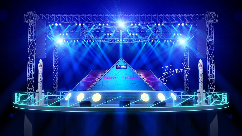 舞台舞美设计效果图
