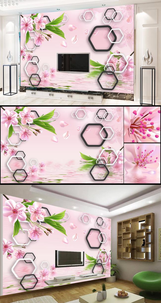3d立体六边形梦幻桃花电视背景墙装饰画