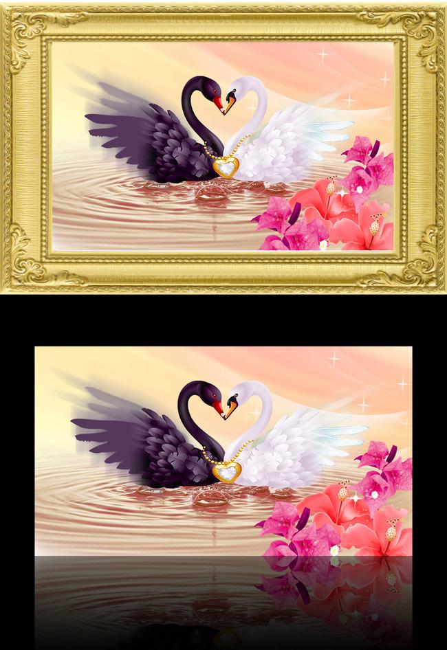 白天鹅插画手绘唯美