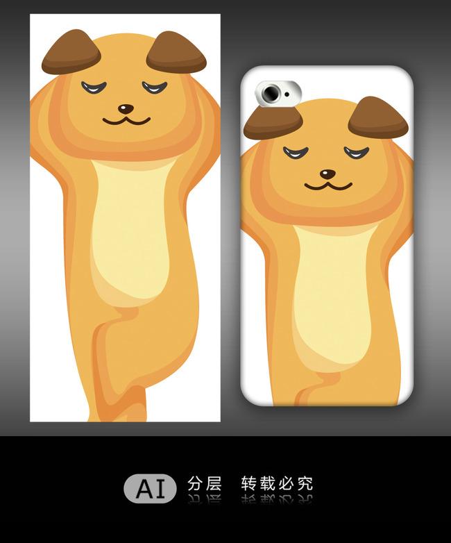 平面设计 手机 平板电脑套 手机壳图案设计 > 卡通大黄狗手机壳  :18