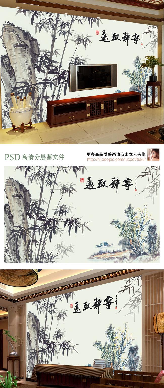 山脉 手绘 背景墙 电视背景墙 山水风景画 古典图 中国水墨画 国画