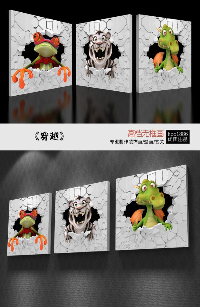 3d立体可爱搞怪动物无框画装饰画冰晶画