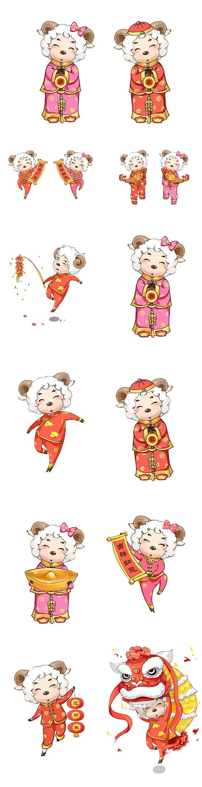 2015新年卡通羊设计高清图片