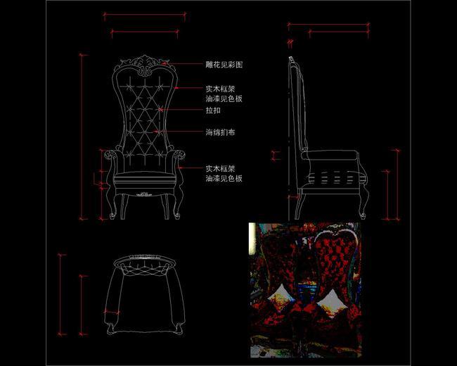 欧式餐椅cad图库模板下载(图片编号:12868154)