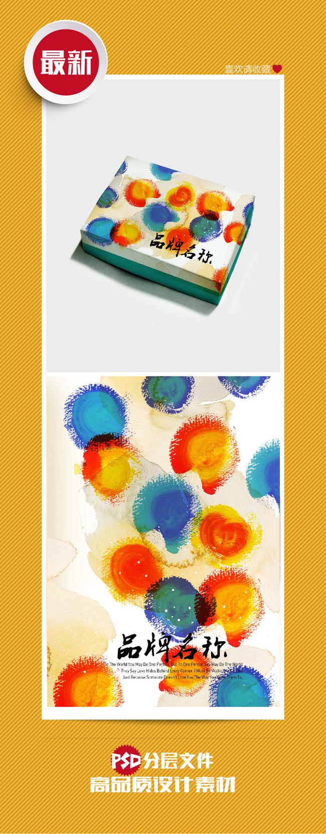 创意手绘色彩包装平面图及立体展示图模板下载(图片:)