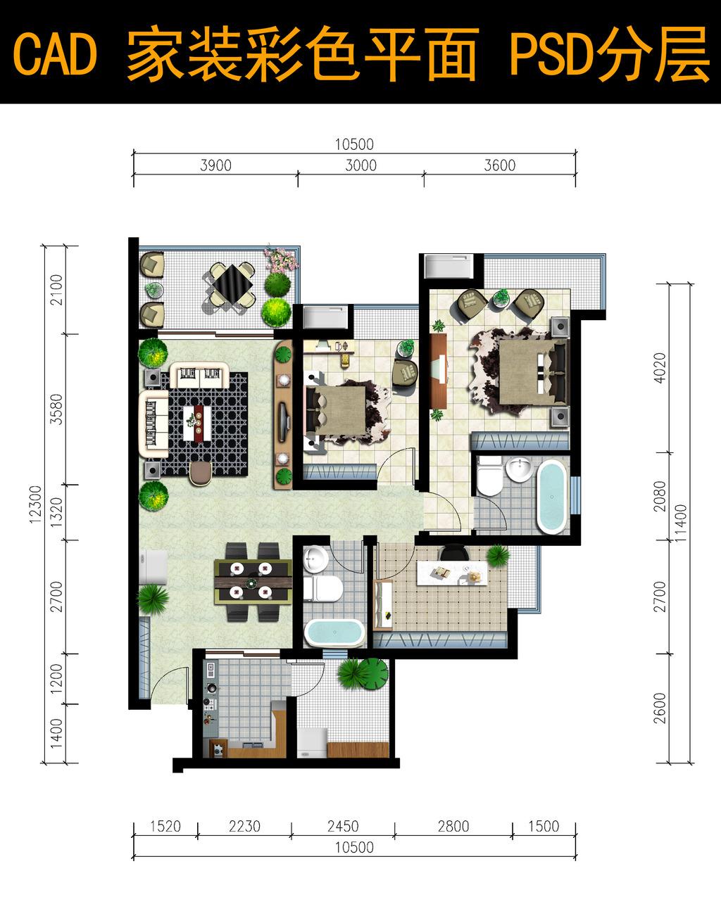 三室两厅室内设计psd分层彩平户型图