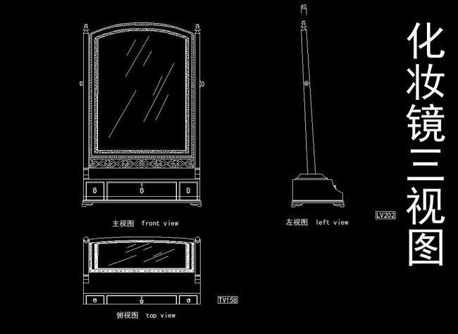 cad欧式家具三视图图库欧式家具三视图