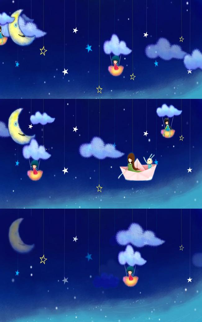 星空背景简笔画