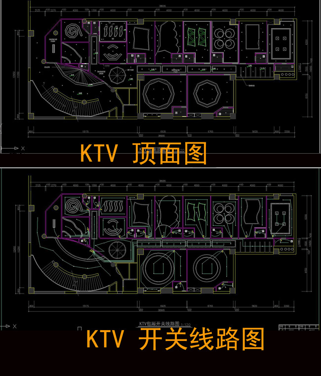 ktvcad整套 立面图剖面图 大样图 ktv 施工图 天花布置图 开关线路图