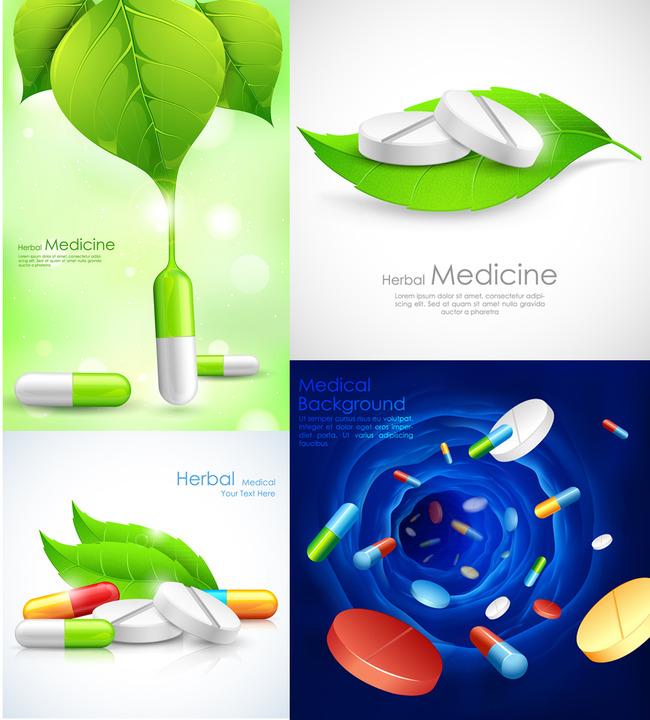 医疗药品海报模板矢量素材