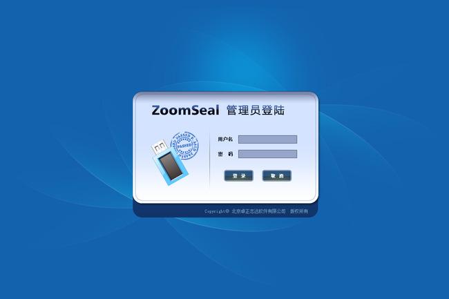 系统登录界面设计模板下载 系统登录界面设计图片下载
