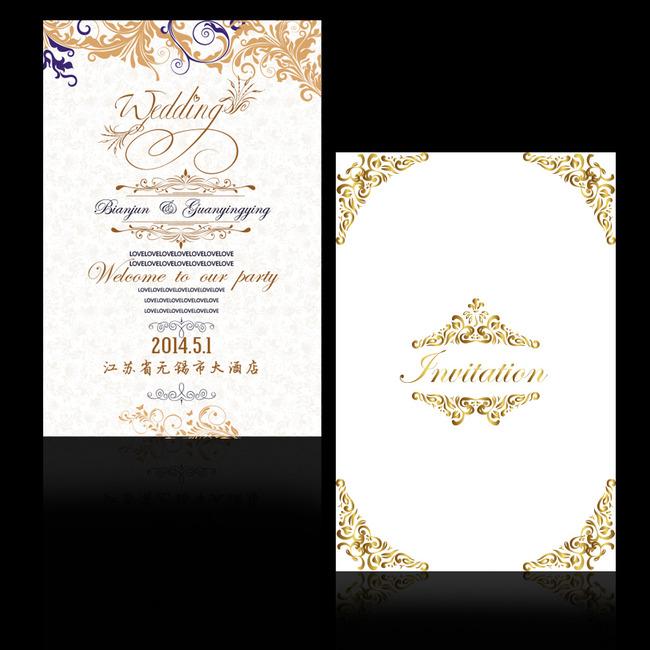 欧式婚礼邀请卡ai矢量源文件图片