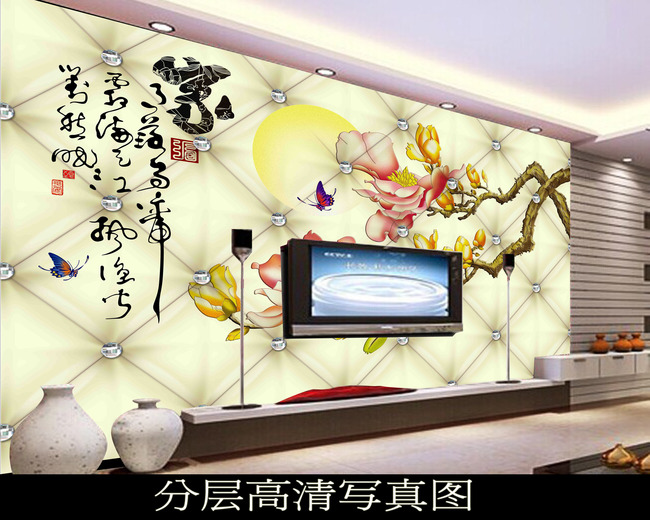 手绘3d软包彩雕玉兰花背景墙