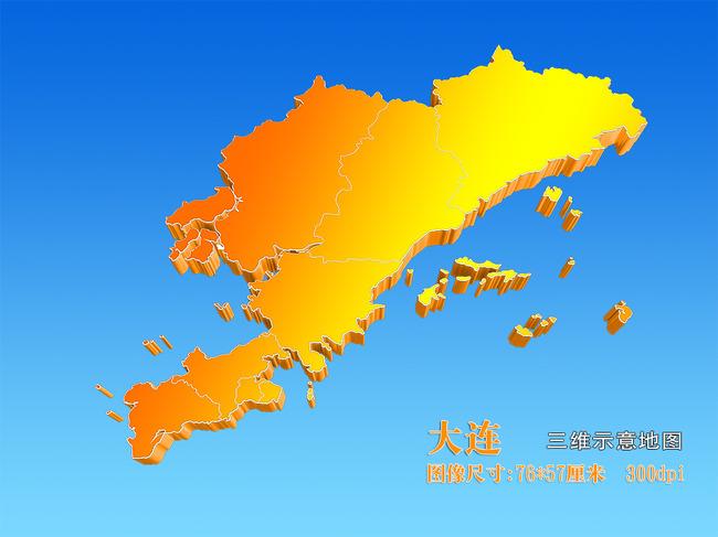 中国大连地图金色