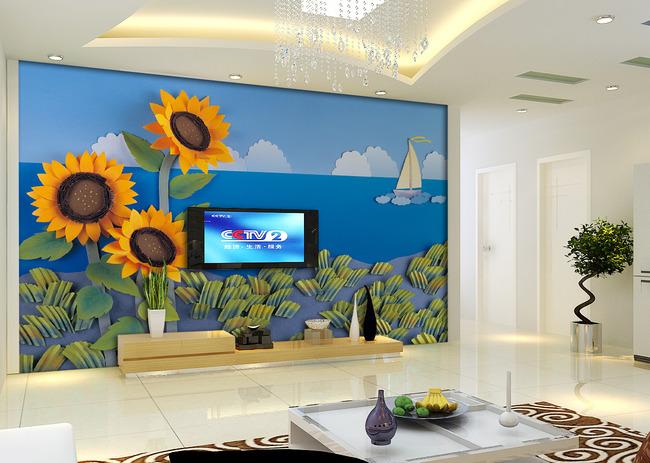 向日葵纸雕客厅电视背景墙形象墙