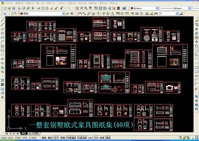 欧式家具图纸施工图