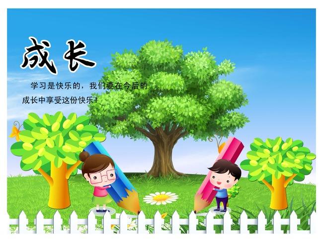 幼儿园卡通挂图图片