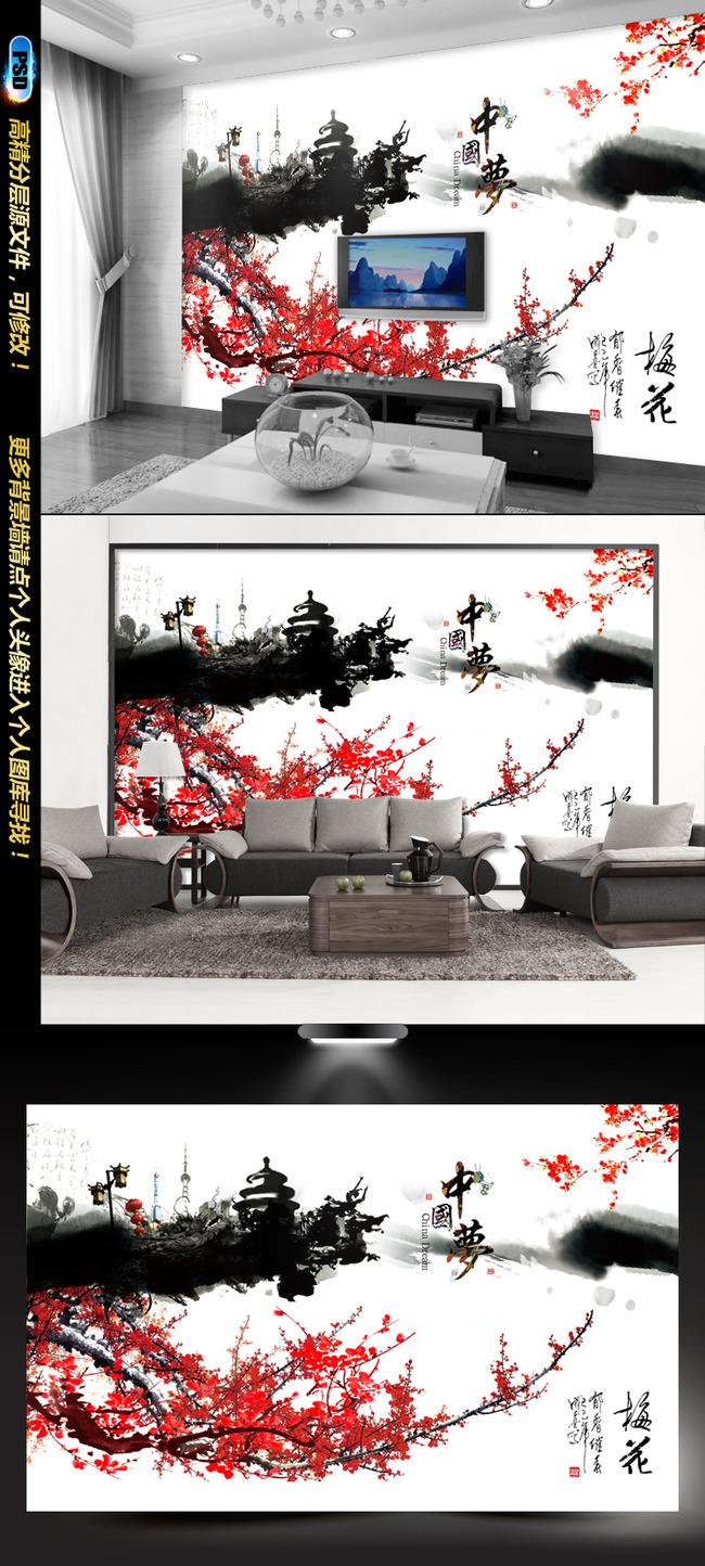 图片下载中国风视背景墙