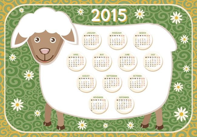 2015年羊年日历挂历 >