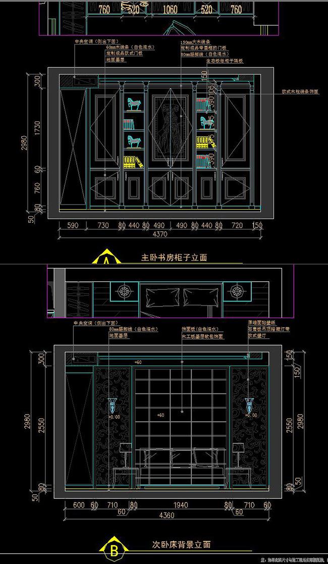 cad中式三层别墅施工图天花图欧式模板下载