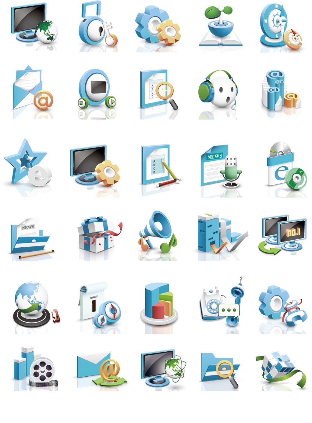 商务办公金融ppt图标素材