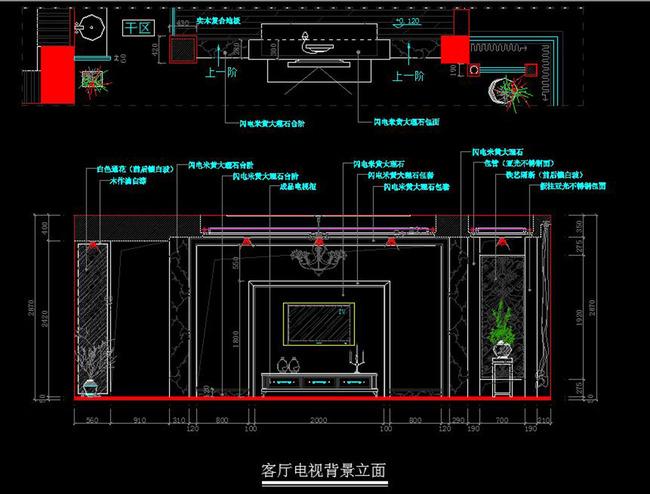 cad三层别墅施工图天花图欧式别墅模板下载