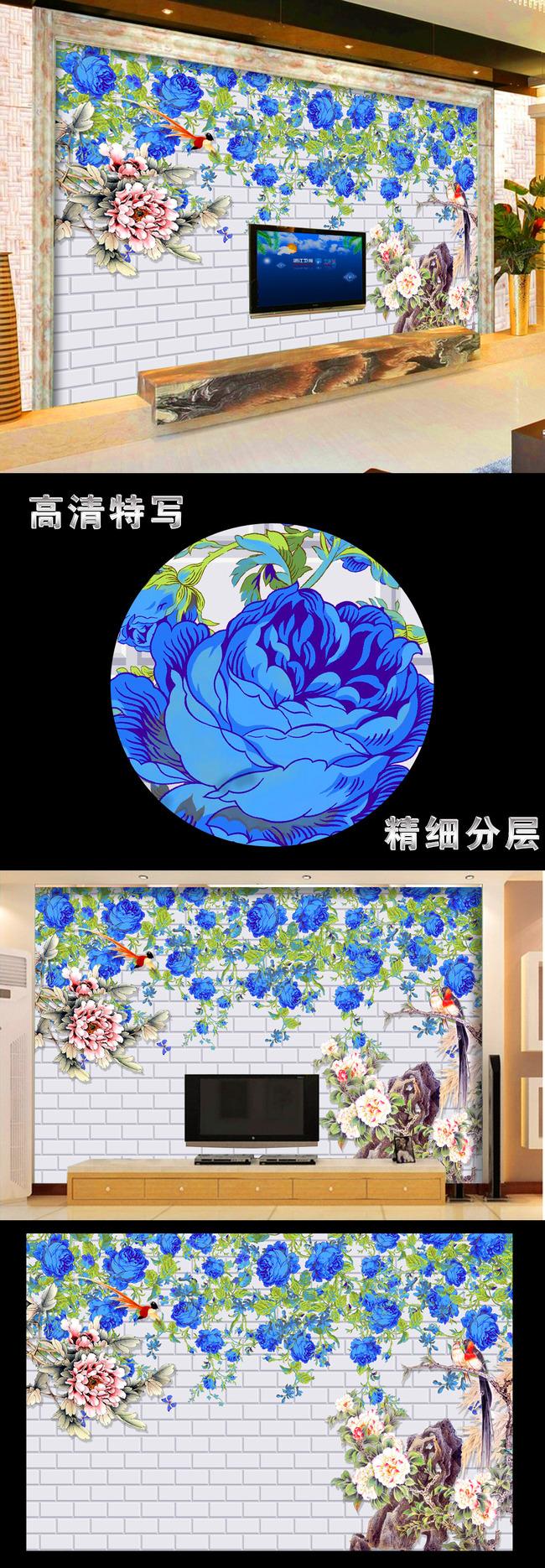 手绘背景 手绘 蓝牡丹