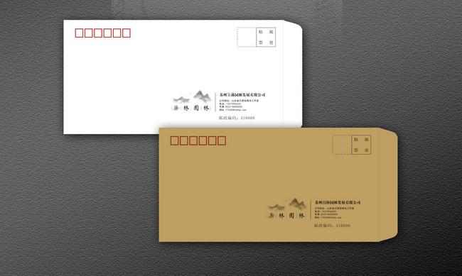 信封模板模板下载(图片编号:12906542)