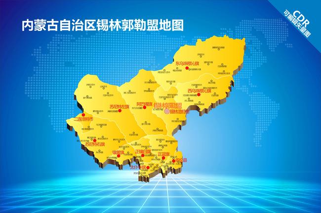锡林郭勒盟地图模板下载 锡林郭勒盟地图图片下载 内蒙古自治区地图