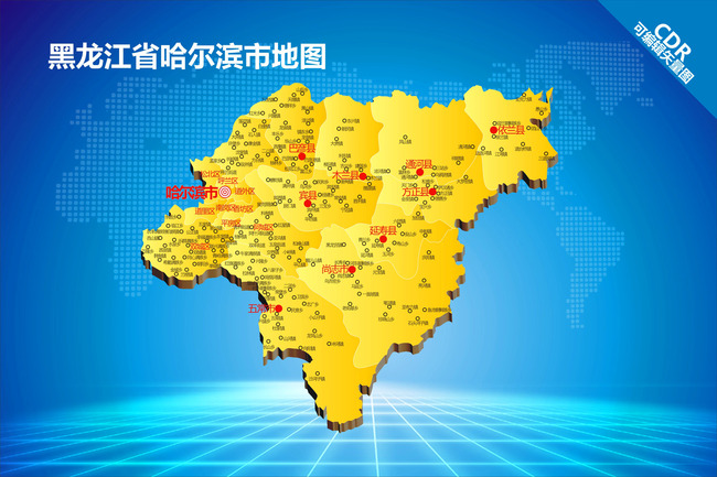 哈尔滨地图