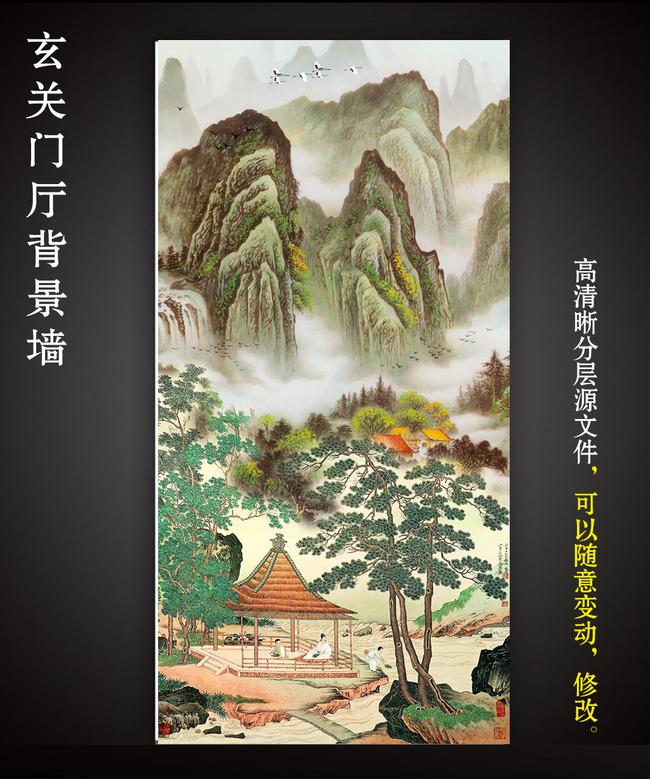 国画山水风景画锦绣河山玄关壁画图
