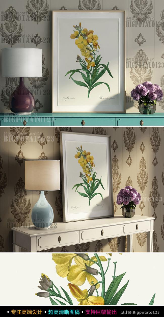 小清新手绘一串黄色兰花和蝴蝶