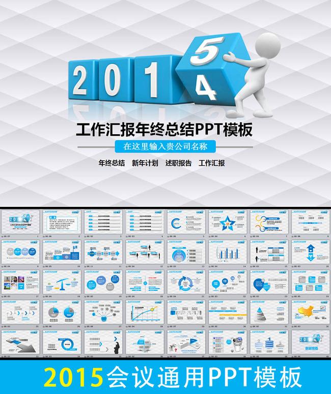 www.shanpow.com_通用工作计划表。