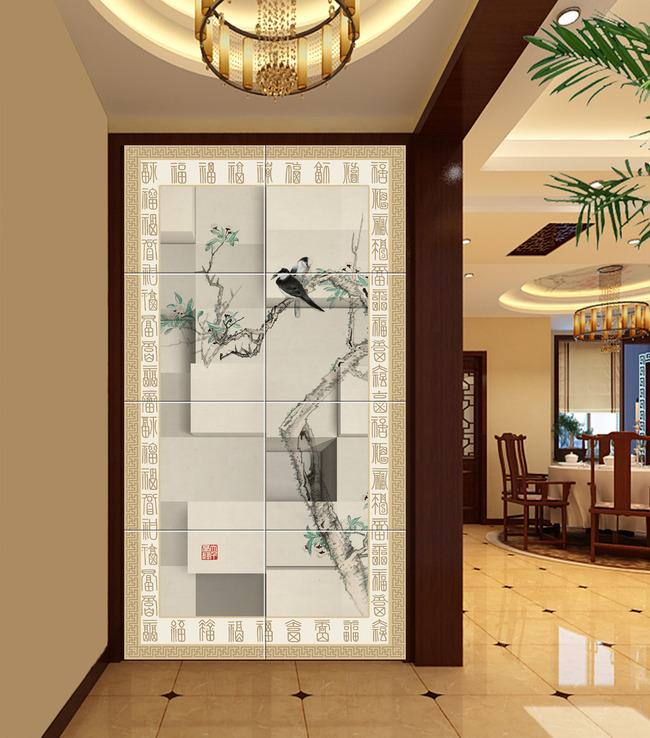 花鸟中式玄关背景墙图片