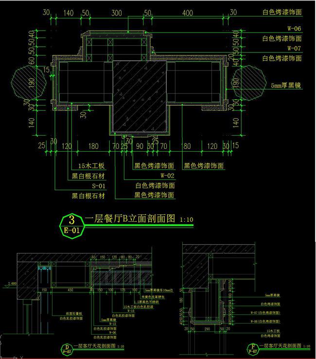cad别墅施工图平面立面天花节点剖面图