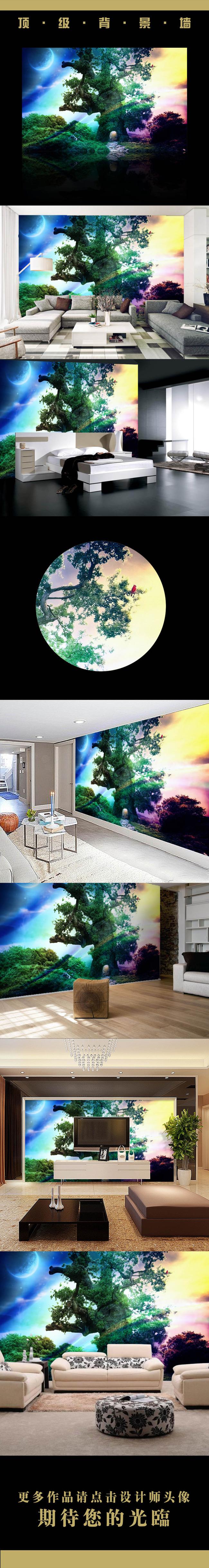 风景树屋梦幻魔幻儿童房背景墙自然